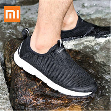 Xiaomi ZENPH Summer Men Sneakers Quick Drying Breathable Lightweight Sports Running Mens  Outdoor Non-Leather Casual Shoes