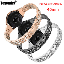 Toyouths Metal Crystal Diamond Band for Samsung Galaxy Watch 42mm Bracelet Wristband Women Strap Active2 40mm