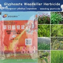 Spray Remove-Broadleaf-Weed Kill-Grass Herbicide Glyphosate Ammonium And 50g Directional-Stem