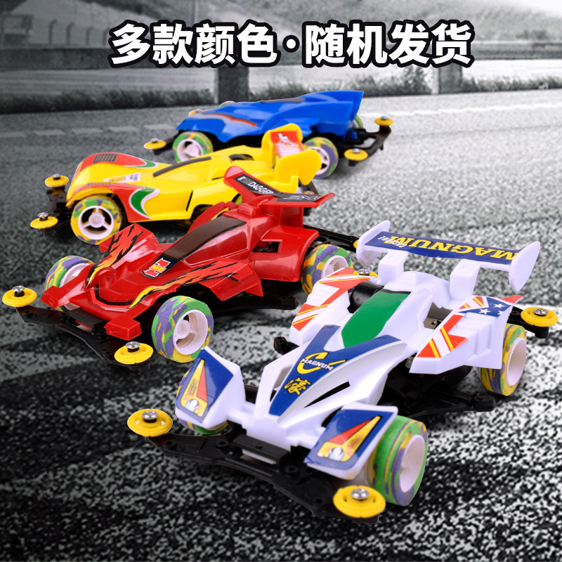 Hot Selling Electric Buggies Children Plastic Changeable Car Tire Electric Speeding Race Car Toy