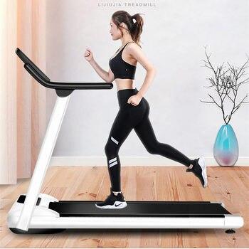 Cinta de correr para ejercicio interior, equipo multifuncional plegable de fitness para el hogar, mini, gimnasio en casa