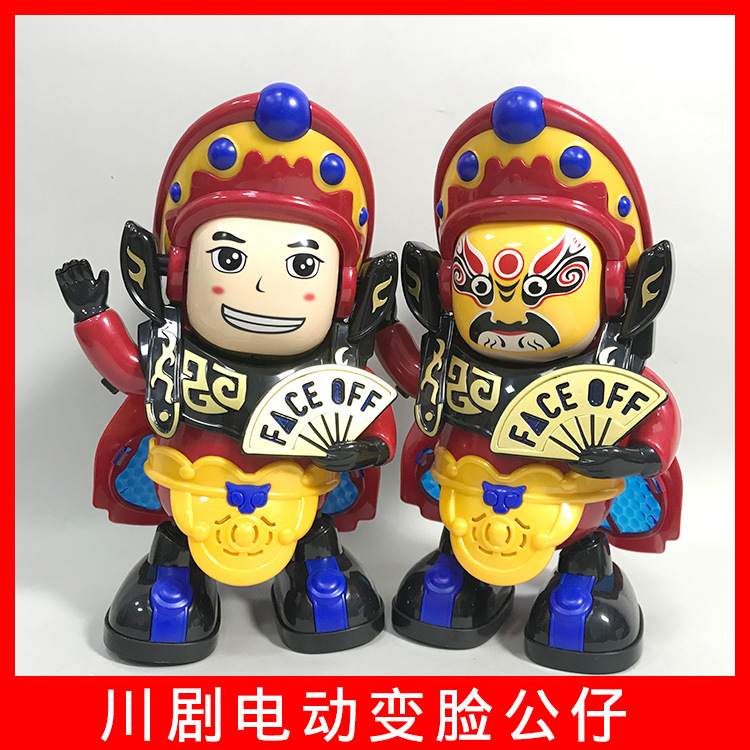 Douyin Celebrity Style Face Robot Online Celebrity Electric Will Walk Singing Dancing Toy Sichuan Opera Face Robot