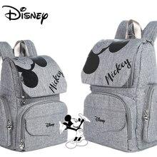 디즈니 엄마 기저귀 가방 출산 기저귀 베이비 케어 여행 가방 배낭 디자이너 미키 가방 핸드백 그레이와 블랙