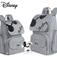 ディズニーミイラおむつおむつ看護ベビーケア旅行バックパックデザイナーmickeyバッグハンドバッググレーと黒