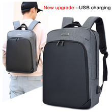 Backpack Male Korean Version Of The Casual Laptop Backpack USB School Backpack Breathable Wear Business Computer Travel Bag