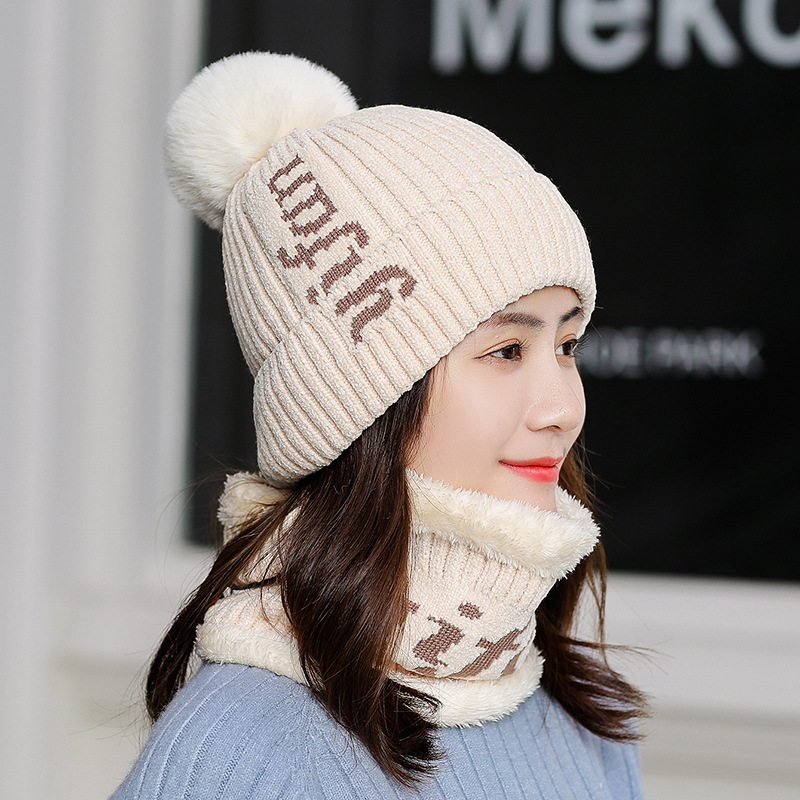 DeePom Fashion Letter Knitted Hat With Scarf Collars Sets For Women Velvet Thickening Set Winter Women's Hat Balaclava Female