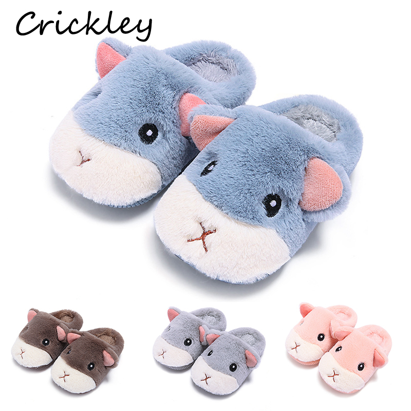Kids Warm Indoor Floor Slipper Boys Girls Cartoon Cute Animal Home Shoes Slip On