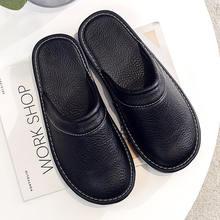 Мужская Осенняя домашняя обувь размера плюс 45 46 кожаные тапочки