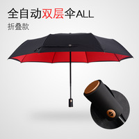 Guarda chuva criativo dupla camada totalmente automático três vezes repelente de água resistente ao vento dobrável cor sólida chuva ou brilho presente   -