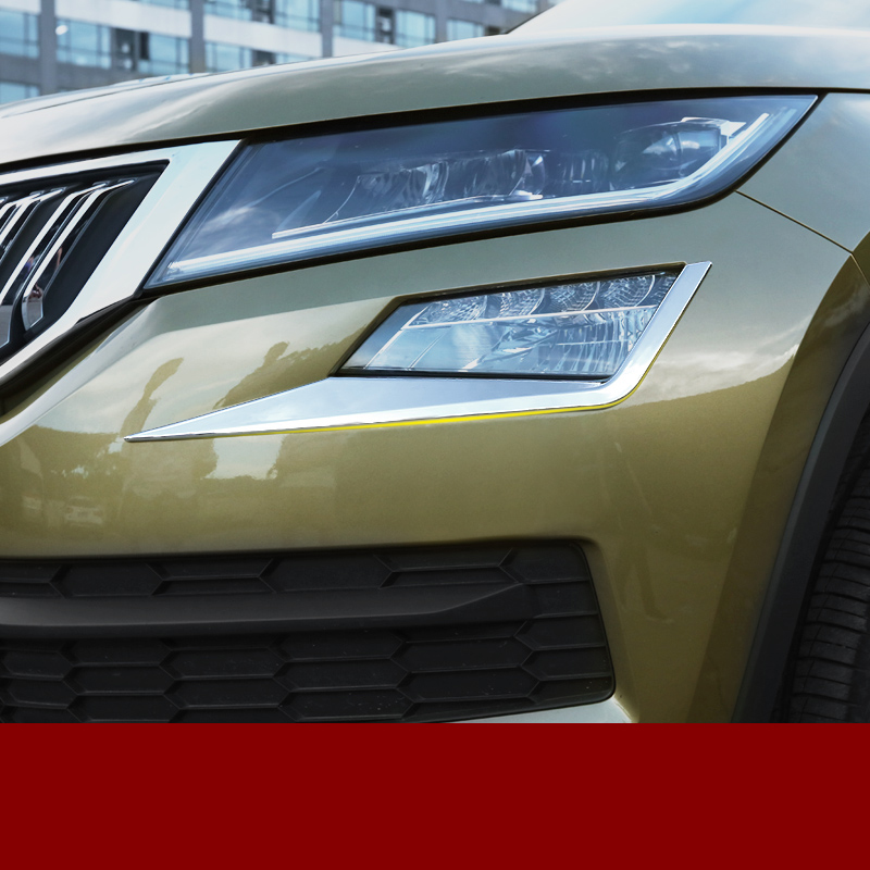 Lsrtw2017 Abs Car Front Rear Foglight Cover Trims for Skoda Kodiaq Interior Mouldings Accessories