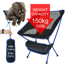 Travel Ultralight Folding Chair Superhard High Load Outdoor Camping Chair Portable Beach Hiking Picnic Seat Fishing Tools Chair cheap CN(Origin) Metal Aluminum 56*60 5*65 5cm Beach Chair S1017 Outdoor Furniture Modern
