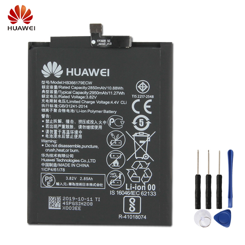 HuaWei Original HB366179ECW Battery For Huawei Nova2 Nova 2 CAZ-TL00 Replacement Phone 2950mAh With Free Tool
