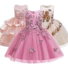 Вечерние платья принцессы с вышитыми бабочками и цветами для девочек на свадьбу вечерние платья для выпускного бала для маленьких девочек