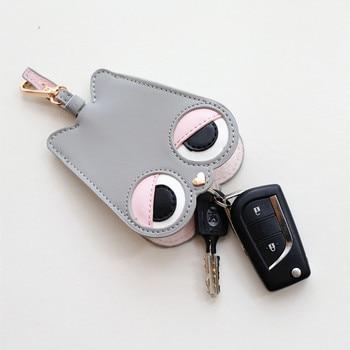 2020 Cute Cartoon Key Bag PU Leathe Women Case Keychain Coin Purses Holder Card Multifunctional Car