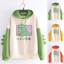 Moda Kawaii z nadrukiem dinozaura śliczne topy ponadgabarytowych bluza z kapturem Harajuku koreański styl zimowe ubrania bluza kobiety z długim rękawem 2021 tanie tanio Poliester CN (pochodzenie) Wiosna jesień Bluzy REGULAR Pełna STANDARD Suknem 18-12 270G Swetry WOMEN Stałe long Na co dzień