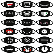 3pc/lot Cartoon Mouth Mask Cotton Washable Anti Dust Face Mask Fashion Teeth Kawaii Cute Reusable Unisex Kpop Bear Pocket Cover