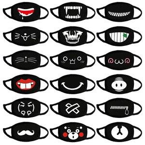 Image 1 - Masque buccal motifs dessins animés, 3 pièces/lot, masque facial Anti poussière en coton lavable, mignon, réutilisable, Kpop Bear pochette, à la mode, Kawaii