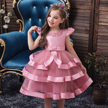 Meisjes kleding Beading Puff sleeve baby e girl vestido infantil festa menina fall party dress little girls cocuk abiye bambina