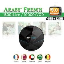 Arabic France IPTV QHDTV Subscription French HK1 MINI+ Android 9.0 4G+32G BT Dual-Band WIFI Morocco Qatar France IPTV 1 Year Box iptv france arabic italy code datoo hk1 mini android 9 0 bt dual band wifi 1 year iptv france arabic spain portugal set top box