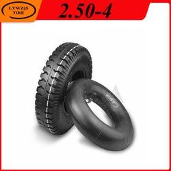 2,50-4 шины внутренние и внешние шины 8 дюймов пневматические шины колеса для электрического скутера, аксессуары тележки