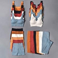 4PCS U Collar Seamless Sport Set Women Brown 4 Piece Crop top Bra Leggings Yoga Sportsuit Workout Outfit Fitness Gym Clothes