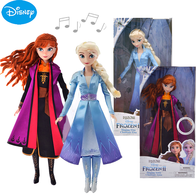 2020 Hot 1pc 100% New Disney 28cm Princess Anna Elsa Frozen Cartoon Anime Doll Children Toy Kids Birthday Christmas Gift