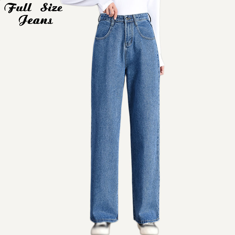 Plus Size Extra Long Loose Wide Leg Women Jeans 4XL 5XL 7XL Plus Size High Waist Full Length Softener Casual Bleached Mom Jean