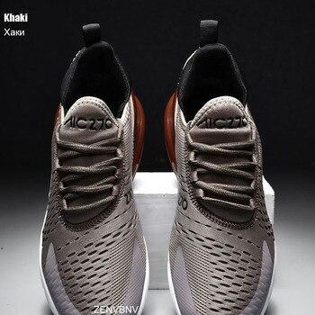 Αντρικά freestyle παπούτσια