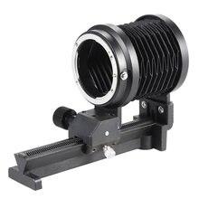 Macro Entension Balg Voor Nikon F Mount Lens D90 D80 D60 D7100 D7000 D5300 D5200 D5100 D3300 D3100 D3000 Al slr