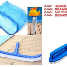 Swimming Pool Thermometer Water Thermometer Thermometer + Pool Brush + Leaf Net + 18-inch Pool Brush