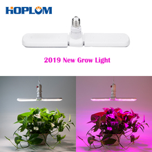 Deformable 75W E27 2 Modes LED Grow Light Sunlike Full Spectrum & Red/Blue Plant Growing Lamp for Plants Seedling