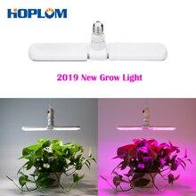 Deforme 75W E27 2 Modları büyümeye Yol Açtı Işık Büyümeye Yol Açtı Sunlike Tam Spektrum ve Kırmızı/Mavi Spektrum Bitki Yetiştirme Lambası bitkiler için Fide