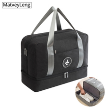 Waterproof Double Layer Portable Travel Bag Classification C
