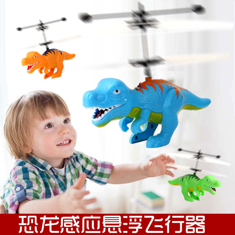 Ys Children Airplane Induction Vehicle Suspension Drop-resistant Rechargeable Flying Remote Control Helicopter Dinosaur CHILDREN