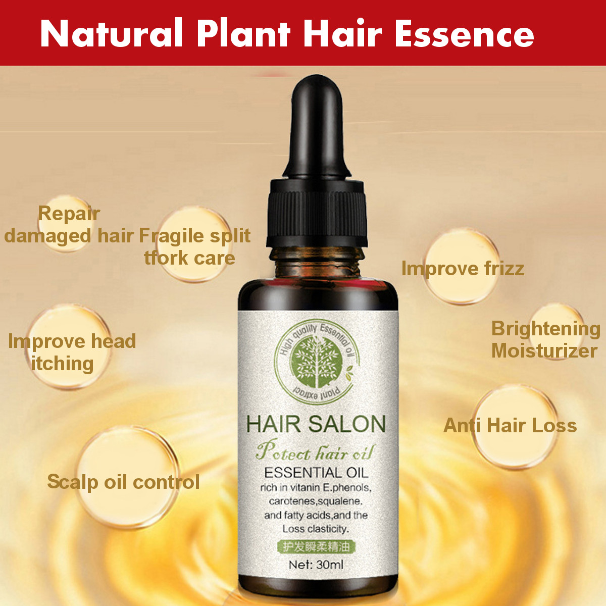 Hair Care and Protects Hair Repair