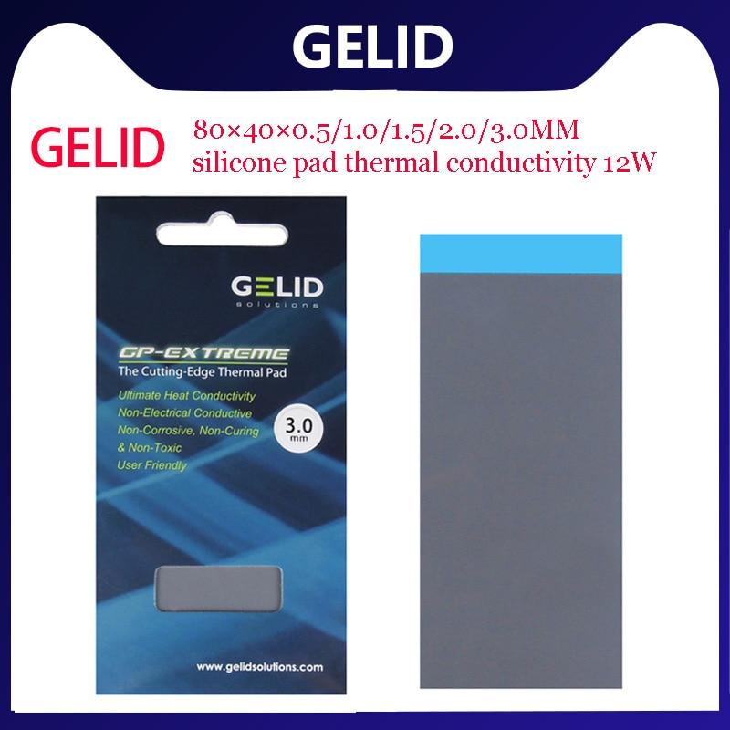 GELID GP-EXTREME 80X40X0.5/1.0/1.5/2.0/3.0mm W/MK 12 PC CPU GPU Thermal Pad Motherboard Silicone Grease Pad Thermal Pad