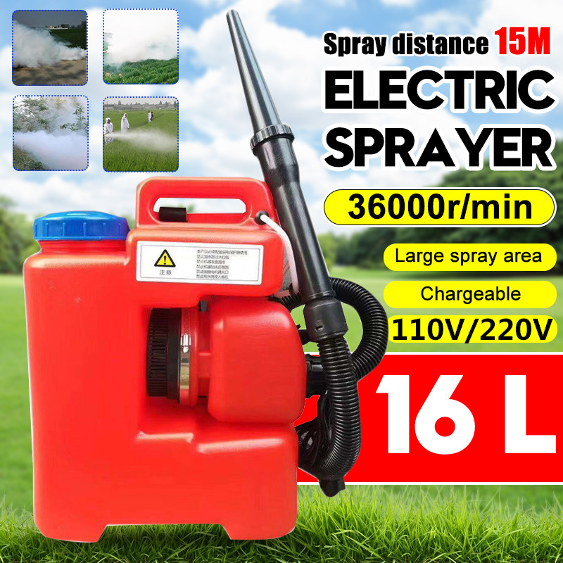 110V/220V 16L 2000W Electric ULV Fogger Sprayer Mosquito Killer Disinfection Machine Insecticide Atomizer Fight Drug 15M Sprayer