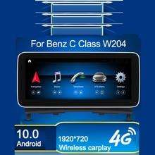 10,25 дюймовый автомобильный мультимедийный плеер для Merc edesB enz Clase C, W204, 2008, 2009, 2010-2018 Android 10, Navi, Qualcomm 4G WiFi carplay