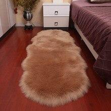 Alfombra de lana de piel sintética suave para sala de estar sofá cama de lana Artificial alfombra de felpa funda de dormitorio colchón puerta ventana alfombra de la Bahía