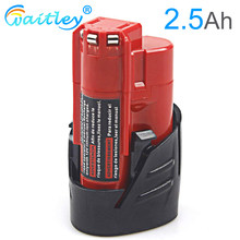 Waitley 12V 2.5Ah Rechargeable Battery for Milwaukee M12 XC Cordless Tools 2500mAh 12 v Power Tool batteries 48-11-2401 MIL-12A(China)