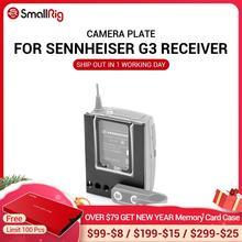 Plataforma de cámara pequeña para G3 soporte recibidor 1528