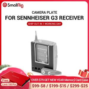 Image 1 - SMALLRIG כרכרה מצלמה G3 מקלט סוגר 1528
