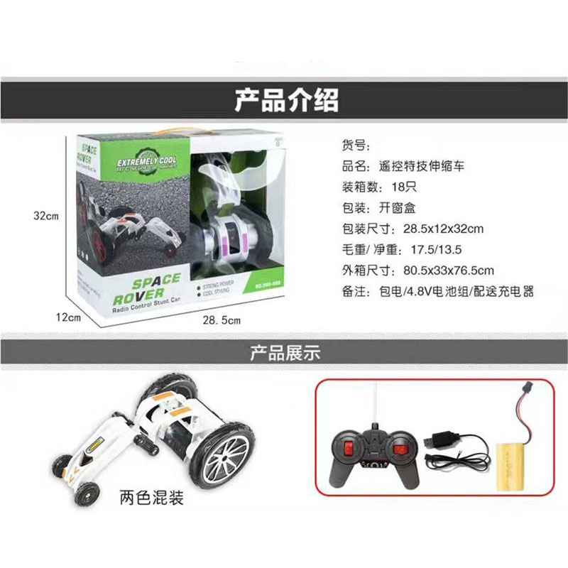 Hot Selling Children Remote Control Stunt Car 360-Degree Flipping Stunts Shen Suo Che Children Light Remote Control E-Bike Toy