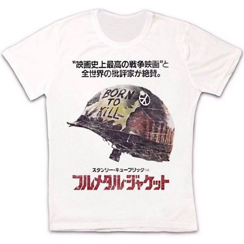 Full Metal Jacket Japan 1980S <font><b>Kubrick</b></font> Vietnam War Retro Unisex T Shirt 294 image