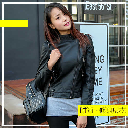 Autumn Winter Women Pu Leather Jacket Black Sheepskin Soft Short Design Slim Jackets Faux Motorcycle Leather Coat