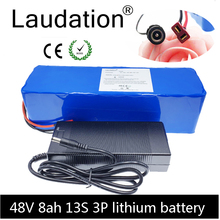 Laudation 48v 8ah electric bike battery 18650 rechargeable battery pack With 2A charger built-in 15A BMS For electric bicycles 24v e bike battery 8ah 500w with 29 4v 2a charger lithium battery built in 30a bms electric bicycle battery 24v free shipping