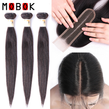 Straight Hair Bundles With Lace Closure Brazilian Weave Human 2*6 Remy