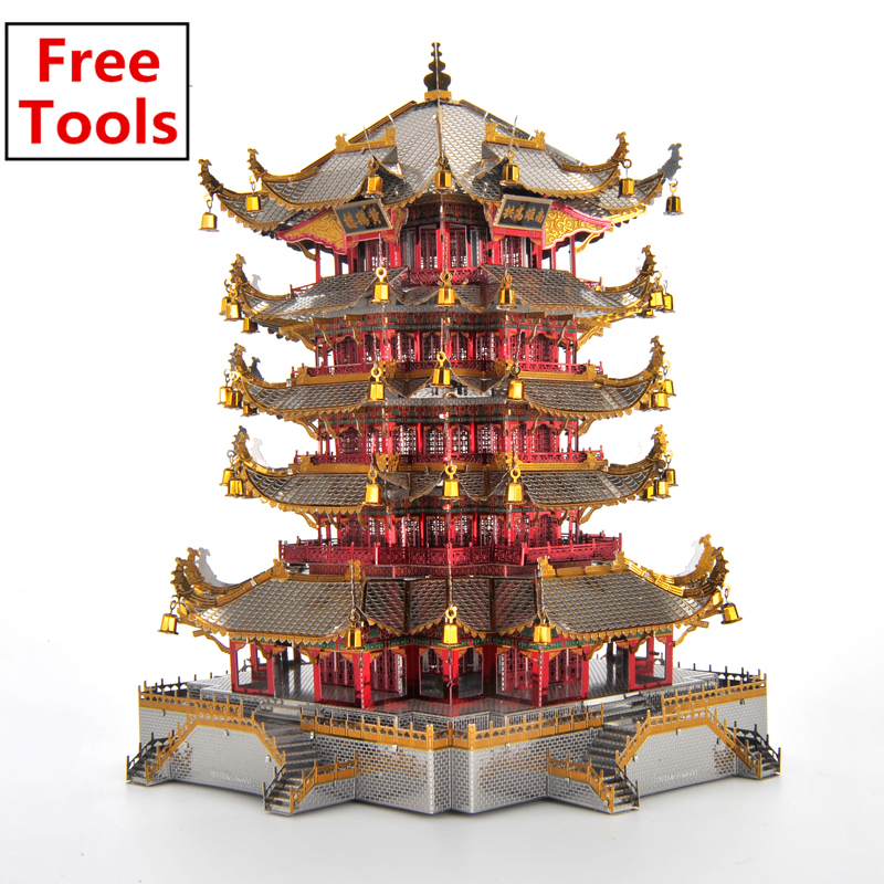 Microworld 3D Metal Puzzle Yellow Crane Tower building model DIY 3D Laser Cut Assemble Jigsaw Toys ecoration GIFT For Children