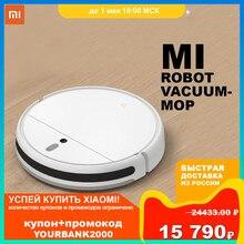 Робот-пылесос Xiaomi Mi Robot Vacuum-Mop | Влажная уборка | Работает с Mi Home, Yandex Алиса | Официальная гарантия