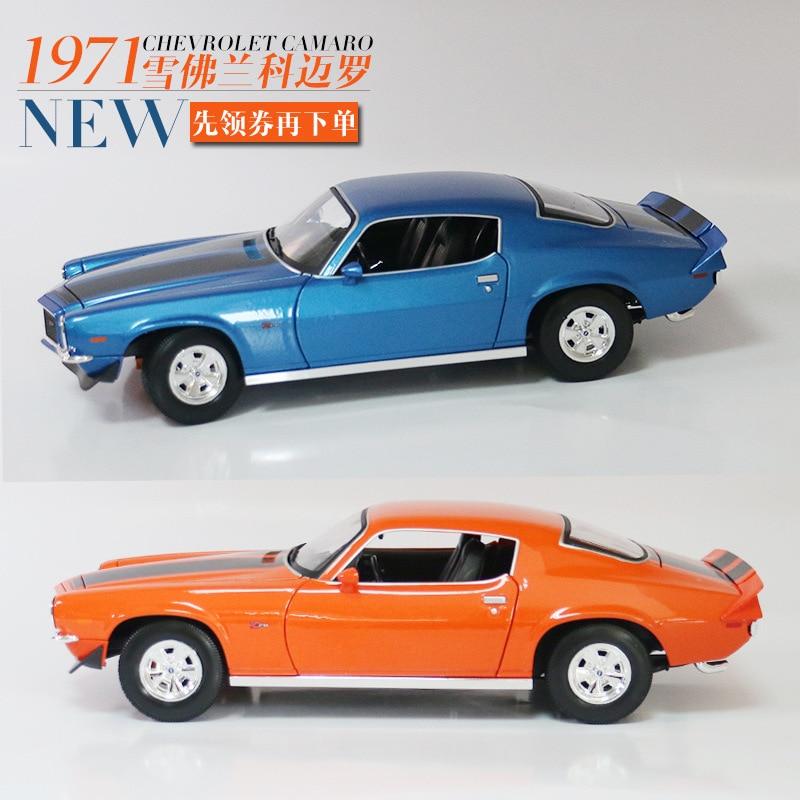 Maisto 1: 18 1971 Chevrolet Camaro Model Alloy Car Model Classic Car Model